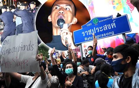 bangkok-severe-state-of-emergency-protest