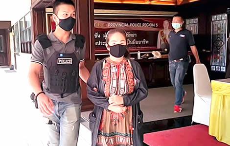 chiang-mai-mass-murderer-bualoi-tala-poisoning