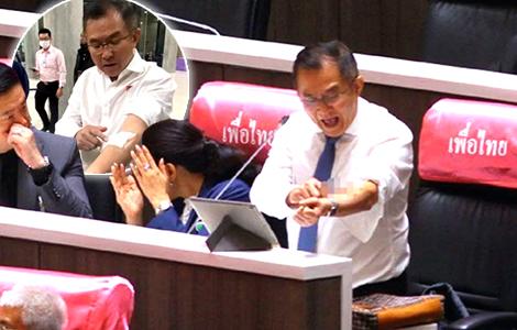 chiang-rai-mp-shocks-parliament-in-bangkok-by-slashing-himself