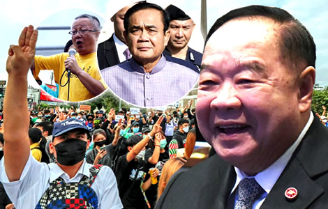 coup-ruled-out-by-prawit-reconciliation-prayut-to-go