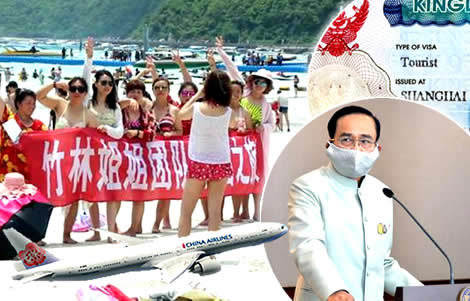 foreign-tourism-limited-despite-special-tourist-visa-chinese-arrivals