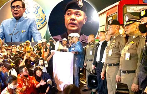 large-protest-bangkok-pm-given-3-day-ultimatum-resign
