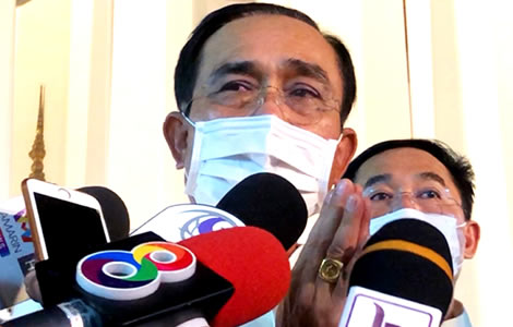 pm-not-resigning-protest-leader-prison-chiang-mai-parliament