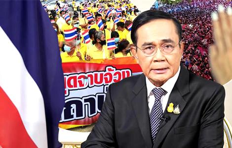 pm-severe-emergency-bangkok-ends-kingdom-unrest-politcal-crisis