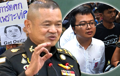 police-students-no-permission-protest-army-chief-warns-security-will-be-upheld