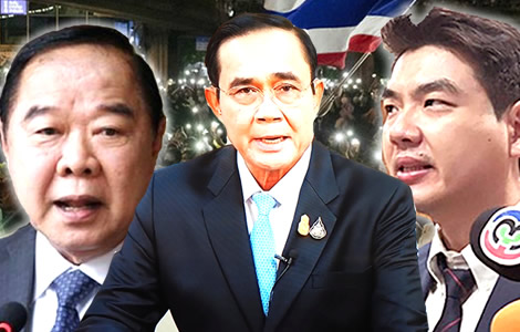prime-minister-prayut-chan-ocha-weakened-by-protests