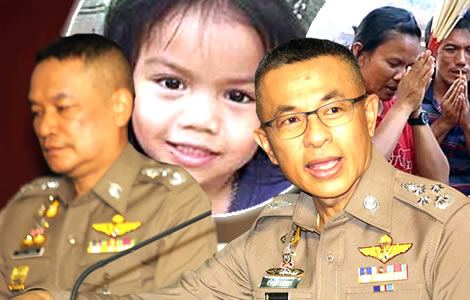 publicity-gambit-police-chief-evidence-nong-chompoo-killer-orawan-wongsricha