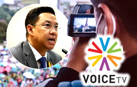 voice-tv-ordered-shut-thai-court-government-media-outlets