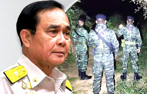 myanmar-border-alert-local-covid-19-positive-test-smuggling-trade