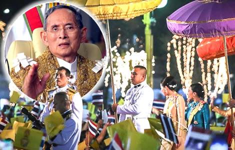 bangkok-public-stirring-support-for-the-monarchy-birthday-of-king-bhumibol