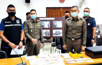 Young couple nabbed by police for using a home printer to counterfeit currency for ATM lodgments