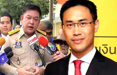 csd-police-investigating-฿20-million-bribery-thanathorns-brother