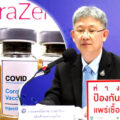 Free Covid-19 vaccine from May 2021 for public patients in Thailand as 'action plan' is rolled out by ministry