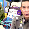 Illegal Chinese fraudsters use fake banking app to steal millions of baht from gulled online SCB users