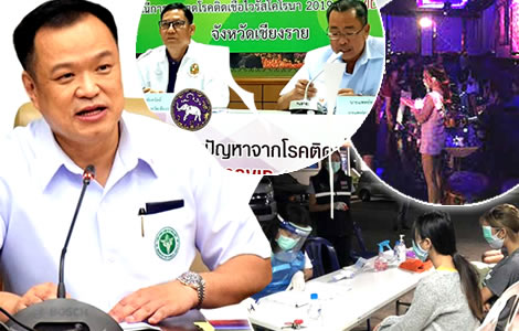 minister-anutin-attacks-virus-infected-thai-women-myanmar