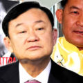 Move against Pheu Thai, the kingdom's biggest political party, over it's alleged links to Thaksin