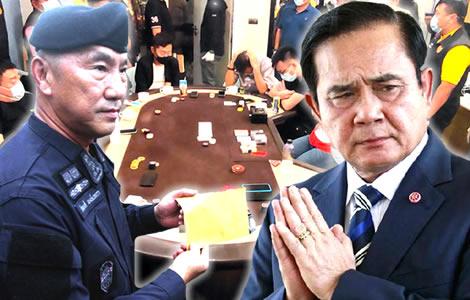 gamblers-illegal-gambling-dens-jailed-massive-police-crackdown