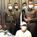 'Lupus Taiwan' drug fiend and K Nompong mixer arrested by police squad including the Police Chief