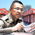 Police chief reveals massive fraud on We Travel Together scheme centred on a Chaiyaphum resort