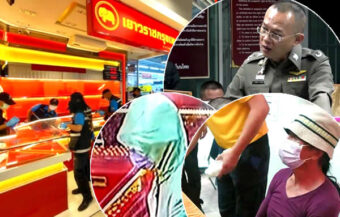 Police have arrested the colourfully dressed gold shop robber who rode off with ฿1.9 million jewelry haul