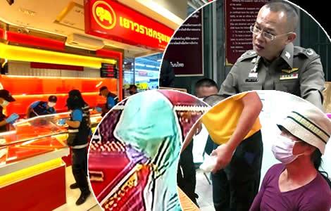 police-seek-arrest-nakhon-ratchasima-gold-shop-robber