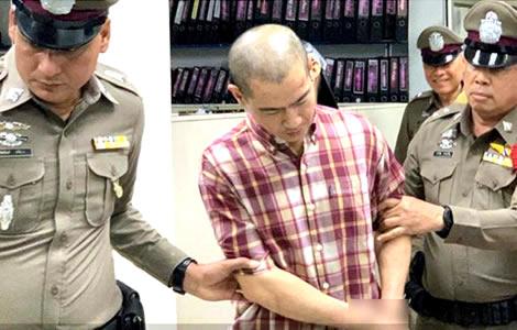 sadistic-serial-murderer-rapist-drug-dealer-sentenced-to-life-apicha-ongwisit