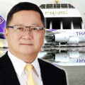 Thai Airways seeks a second and last extension to file its survival plan with the Bankruptcy Court on March 3rd