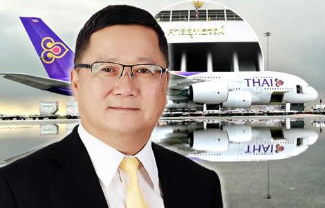 thai-airways-last-extension-bankruptcy-court
