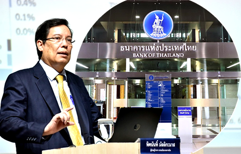 bank-of-thailand-mpc-interest-rates-steady-economic-risks