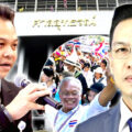 Three cabinet ministers get jail for insurrection over PDRC protests in Criminal Court shocker