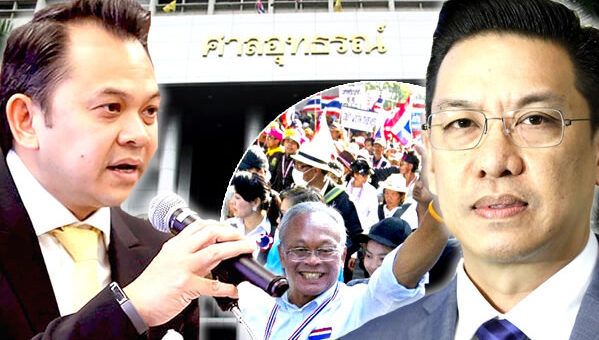 Two cabinet ministers get jail for insurrection over PDRC protests in Criminal Court shocker