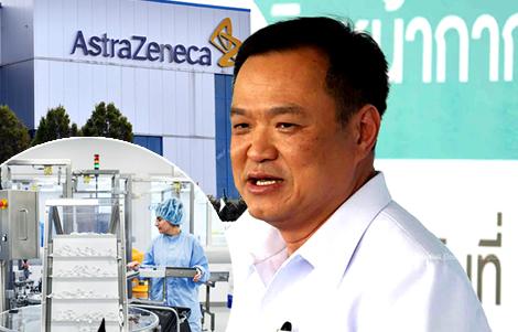 health-minister-anutin-vaccination-plan-siam-bioscience-vaccine-plant