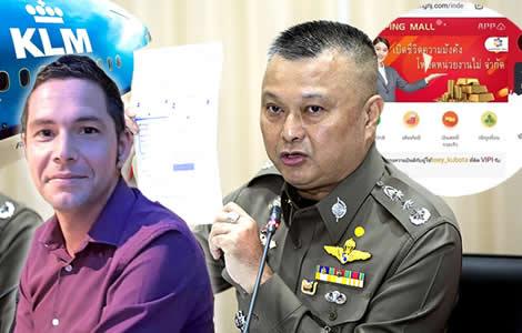 online-mall-fraud-dutchman-wesley-halbach-arrested-100-million-baht