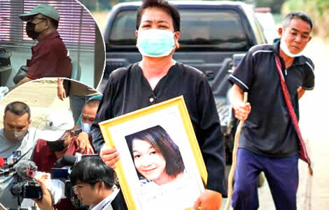 school-principal-charged-suphan-buri-murder