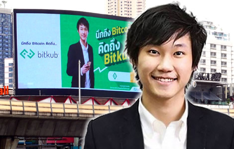 super-startup-bitkub-suffers-another-sec-setback