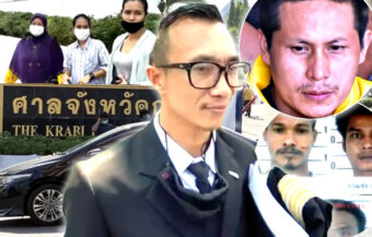 Relatives of executed family ask for help as death sentence is confirmed for seven men in Krabi this week