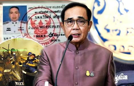 pm-calls-understanding-senior-police-officer-dies-sunday-night-riots-bangkok