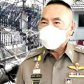 Fears as protesters gather in Bangkok calling for democratic reform and the release of prisoners denied bail