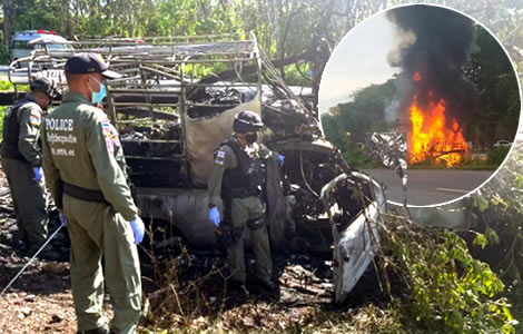 3-relatives-dead-in-southern-terror-attack