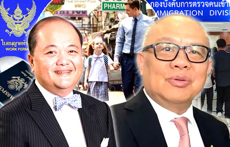 government-seeking-millions-of-expats-to-live in thailand