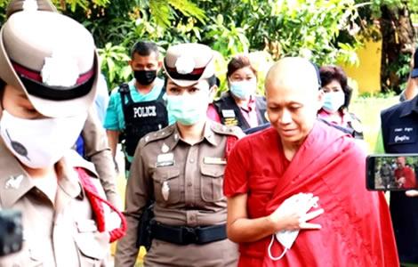 noble-nun-arrested-10-million-baht-fraud