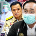 PM Prayut hands power back to the CCSA to find 100 million vaccine doses to defeat Covid-19