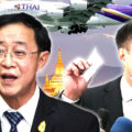 Thai Airways fate to be decided on May 12th as global flight network aims for 4th quarter restart
