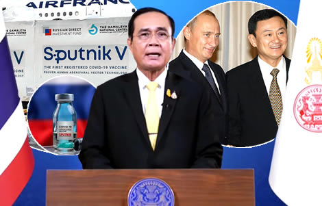 thailand-scrambles-for-covid-vaccines