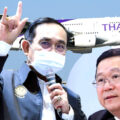 PM denies Thai Airways will be rehabilitated as a state enterprise with new funding at this point