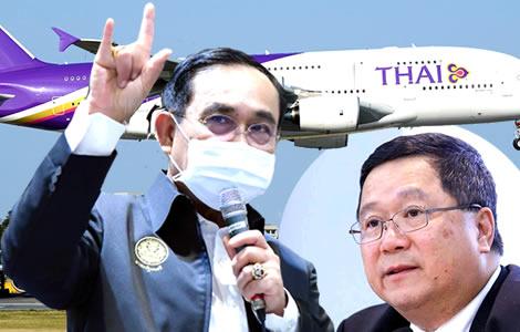 pm-denies-new-funding-plan-for-thai-airways