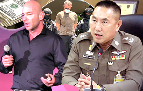 police-officer-arrested-over-US-abduction-louis-ziskin-dropin