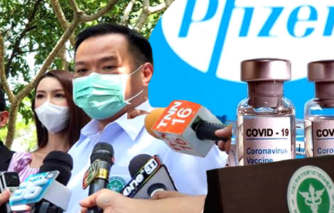 anutin-signs-up-pfizer-for-20-million-doses