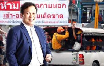 Real estate and property sector in Bangkok left in a state of crisis over suspension of camp site work