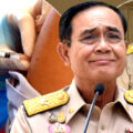 Defiant Prayut vows to lead his government to full term until 2023 election and post virus economy